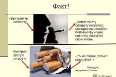 tabak_slide_3