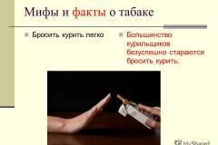 tabak_slide_6