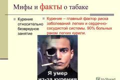 tabak_slide_7