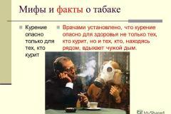 tabak_slide_8